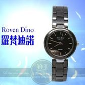 Roven Dino羅梵迪諾楊丞琳代言高貴典雅陶瓷時尚腕錶RD6058-316B公司貨/禮物/MIT