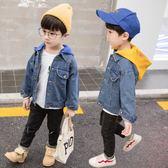 嬰童裝兒童秋裝男寶寶牛仔外套百搭男童牛仔上衣兒童短款夾克外套 巴黎時尚