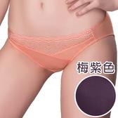思薇爾-雅典娜系列M-XL蕾絲低腰三角內褲(梅紫色)