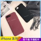 素色磨砂殼 iPhone SE2 XS Max XR i7 i8 i6 i6s plus 霧面手機殼 全包邊軟殼 保護殼保護套 防手汗指紋