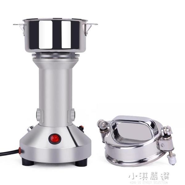 材打粉機研磨打碎商用家用小型超細粉碎機五谷雜糧乾磨粉機CY『小淇嚴選』