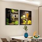 壁畫創意酒杯兩聯墻畫客廳掛畫水果畫餐廳裝...