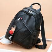後背包包包女後背包雙肩包女2019新款潮流時尚韓版百搭背包女旅游行李包【快速出貨八五折】