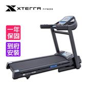 XTERRA TR 2.65 電動跑步機(健跑機/慢跑機/健走機/有氧運動)