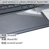 【Ezstick】ASUS UM325 UM325UA TOUCH PAD 觸控板 保護貼