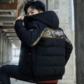 棉衣 冬季外套男士韓版潮流羽絨棉服短款迷彩棉襖加厚冬裝棉衣 全館免運
