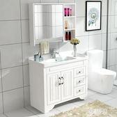 浴室櫃衛浴簡約現代橡木浴室樻組合洗手臉盆面池衛生間實木洗漱臺落地式 LN2548 【雅居屋】