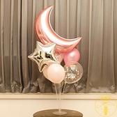 生日派對氣球透明桌飄立柱支架寶寶周歲布置婚房裝飾【雲木雜貨】