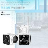 【 全館折扣 】 環景監視器 戶外防水 360度 HANLIN-IPC360 手機操控 雙向語音 真高清960P 一抵四