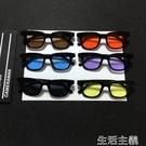 太陽眼鏡 中國新說唱同款小方框眼鏡志龍同款太陽鏡男女潮墨鏡原宿眼鏡 生活主義