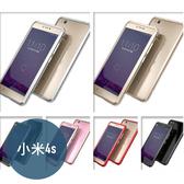 Xiaomi 小米 4S 亮劍系列 超薄 金屬邊框 金屬框 金屬殼 手機殼 保護殼