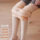 新款光腿神器加厚特厚500克褲修身打底一體褲