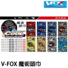 漁拓釣具 VFOX 魔術頭巾 [頭巾]