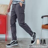 【OBIYUAN】休閒褲 韓版 褲腳拉鍊 縮口褲 修身長褲  共3色【Y0744】