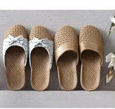 包頭拖鞋亞麻室內厚底防滑地板編織藤草拖鞋包頭夏季 【四月特賣】