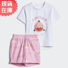 【現貨】Adidas HEAT.RDY 童裝 小童 套裝 短袖 短褲 T恤 鯊魚 白 粉【運動世界】GP0360