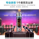 專業高清降噪遠距微型錄音筆Eb8483『伊人雅舍』