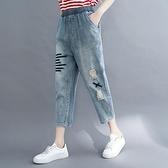 中大尺碼 大碼女裝夏季薄款刺繡破洞牛仔褲七分女褲子高腰韓版顯瘦哈倫褲潮