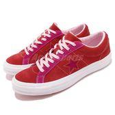 Converse One Star 紅 粉紅 麂皮鞋面 星星 經典款 基本款 男鞋 女鞋【PUMP306】 161613C