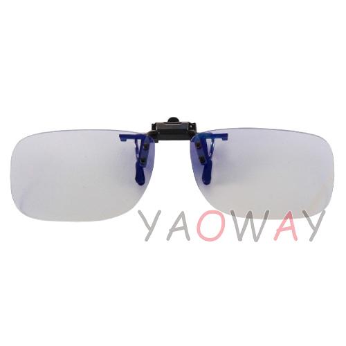 【耀偉】濾藍光眼鏡 夾片-中方BL1306-02
