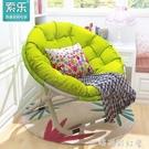 索樂大號成人月亮椅太陽椅懶人椅雷達椅躺椅折疊椅休閒沙發椅靠背MBS『「時尚彩紅屋」