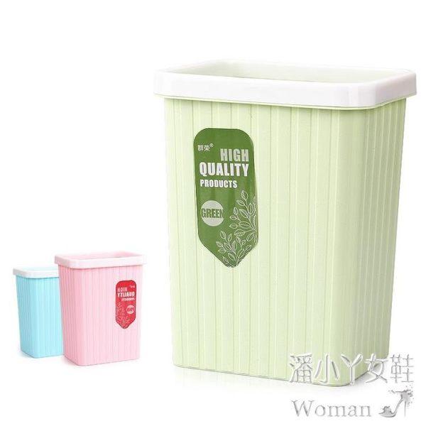 廚房家用無蓋簡約創意客廳臥室辦公室垃圾桶  Dhh6504【潘小丫女鞋】