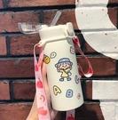 吸管杯 吸管保溫杯女韓國ins原宿風不銹鋼水杯簡約學生便攜小巧可愛杯子【快速出貨八折鉅惠】