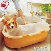 狗狗洗澡盆愛麗思寵物浴缸狗浴盆貓貓咪泡澡桶泰迪洗澡桶 花樣年華