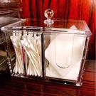 壓克力化妝棉化妝品收納盒棉簽小盒子 透明梳妝台桌面棉片棉簽盒【蘇迪蔓】