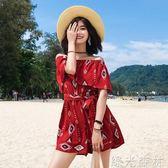 一字領洋裝 女夏一字肩沙灘裙連體褲泰國海灘顯瘦短裙海邊度假洋裝 綠光森林