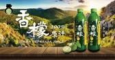 【美佐子MISAKO】中式食材系列-台灣好田 香檬原汁 300ml