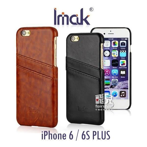 【妃凡】IMAK iPhone 6/6S PLUS 睿智系列後插卡保護殼 雙卡匣 手機殼 手機套 皮質 保護套 (K)