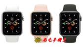 =南屯手機王=Apple Watch Series 5 GPS+LTE版 40mm 宅配免運費