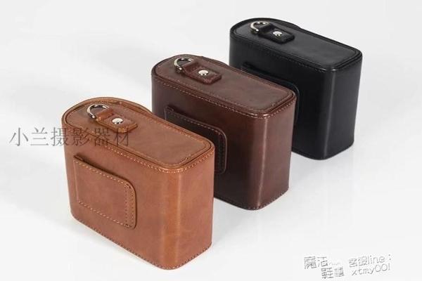 通用相機包適合黑卡RX100M6 M7 M3 M4 M5 鬆下LX10 GR3 HX99皮套