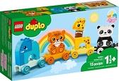 樂高LEGO DUPLO 動物火車 10955 TOYeGO 玩具e哥