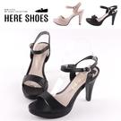 [Here Shoes]前1.5後11cm高跟涼鞋 皮革一字寬帶 圓頭細跟繫帶 涼拖鞋 MIT台灣製-KG5391