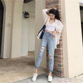 女夏新款韓版時尚氣質破洞牛仔褲腰部鏤空設計顯瘦直筒褲子潮 卡布奇諾