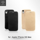 【默肯國際】Metal-Slim iPhone XS Max (6.5吋) 彈力皮紋 磁吸側掀皮套 TPU內層 吊飾孔 插卡 立架