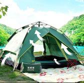 帳篷 迪威諾帳篷戶外3-4人2人全自動二室一廳野營野外露營加厚防雨帳篷【全館免運限時八折】