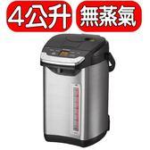 《可議價》虎牌【PIG-A40R】熱水瓶