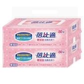 蓓比適零添加潔膚柔濕巾80抽*2【愛買】