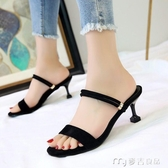細跟高跟鞋一鞋兩穿帶涼鞋女夏高跟細跟新款涼拖鞋外穿中跟5cm 【快速出貨】
