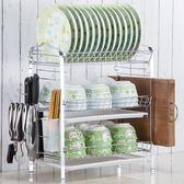 三層碗架瀝水架置晾放碗碟架子盤子餐具碗筷收納盒廚房置物架用品 igo 薔薇時尚