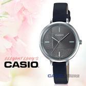 CASIO手錶專賣店 國隆 LTP-E152L-1E 簡約氣質指針女錶 皮革錶帶 灰色分割造型錶面 防水 LTP-E152L