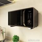 不銹鋼廚房微波爐架置物架牆壁掛式掛架托架電烤箱架支架架子吊架 【優樂美】