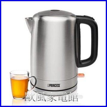 【歐風家電館】PRINCESS 荷蘭公主 1.7 L 不鏽鋼 快煮壺 236001