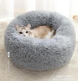 寵物窩-網紅貓窩冬季保暖泰迪狗窩冬天封閉式貓咪四季通用寵物可拆洗用品 花間公主 YYS