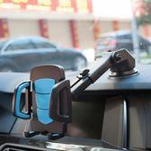 現貨24h快出車載手機支架 汽車用出風口儀表臺導航支架矽膠底支架  伊芙莎