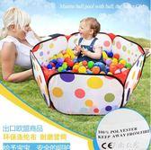 寶寶波波球池折疊加厚圍欄室內帳篷嬰兒早教玩具海洋球球池 芊惠衣屋 YYS