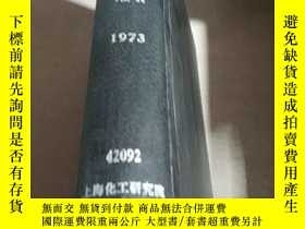 二手書博民逛書店PRODUCT罕見ENGINEERING.Vol.44.1973